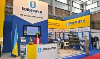 Ukroboronprom Decides to Get Rid of Some Part of Plants