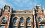 NBU Changes Rules for Conducting Bank Audit